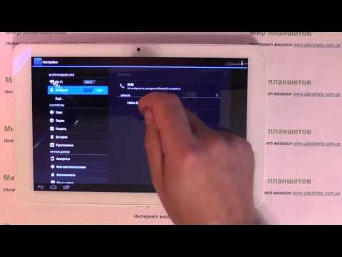 Подключение Bluetooth GPS приемника к Android планшету