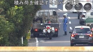 【過積載取締り】足場を積載したトラックが白バイに停止を求められた瞬間