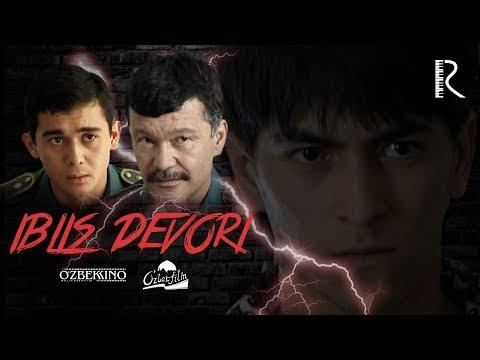 iblis devori (o'zbek film) | Иблис девори (узбекфильм) 2008 #UydaQoling