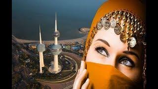 কুয়েতের কিছু অজানা তথ্য যা আপনাকে অবাক করে দেবে || Interesting facts about Kuwait in Bengali