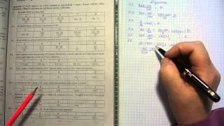 Тема 2. Відсотки. Приклади розв'язування задач 1. Підготовка до ЗНО з математики