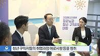 [현장소식] 중견기업 일자리 드림(Dream) 페스티벌 개최