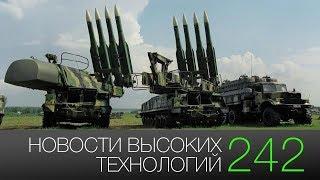 Новости высоких технологий #242: российская система ПВО и плавучая атомная электростанция