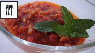 Быстрый и вкусный СОУС для шашлыка, котлет, мяса. Турецкий Томатный Соус Рецепт. Domates sosu tarifi