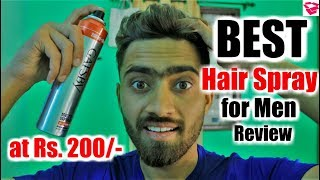 Best hairspray for men in india | Gatsby super hard spray review | Hair Product