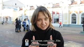 """Фильм """"Танцор Года"""".  Анастасия Попова - спец интервью."""