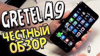 gretel A9 - Обзор. Смартфон с 2 ГБ ОЗУ и металле за 69.99