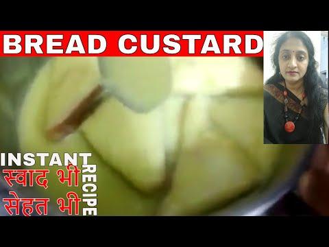 Bread Custard Recipe In Hindi Eggless Custard Bread Pudding Bread Pudding Recipe With Custard