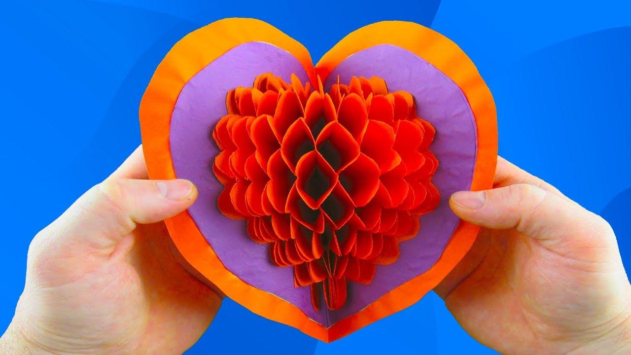 открытки в форме сердечек на 8 марта первом этапе