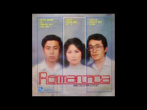 Romantica / 닐리리트리오 - 밤부두 (funk Disco, South Korea 1978)