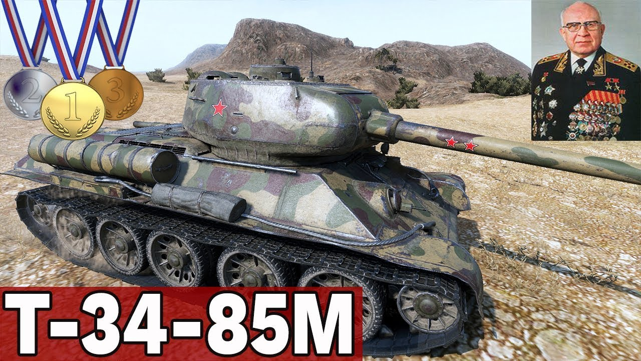 OGROM MEDALI – T-34-85M – World of Tanks