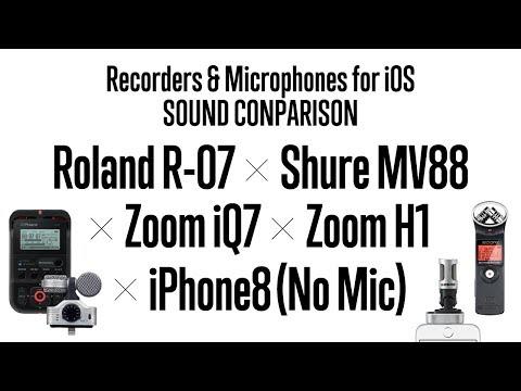 6dba55467a 【iOS用外部マイク】SHURE MV88・ZOOM iQ7 レビュー | 音楽 | まなびや
