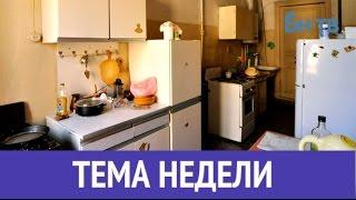 видео Недвижимость Собинки