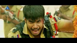 ఏమి ట్రైలర్ సామీ ఇది|| Nakshatram Theatrical Trailer 2017 || Latest Telugu Movie