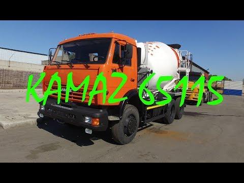 КАМАЗ Автобетоносмеситель Шасси 65115 (Миксер)