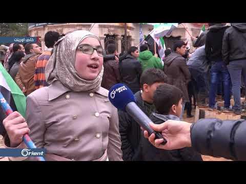 أهالي اعزاز يتظاهرون للمطالبة بمناطقهم التي تحتلها ميليشيا الوحدات الكردية - سوريا  - 16:53-2018 / 12 / 7