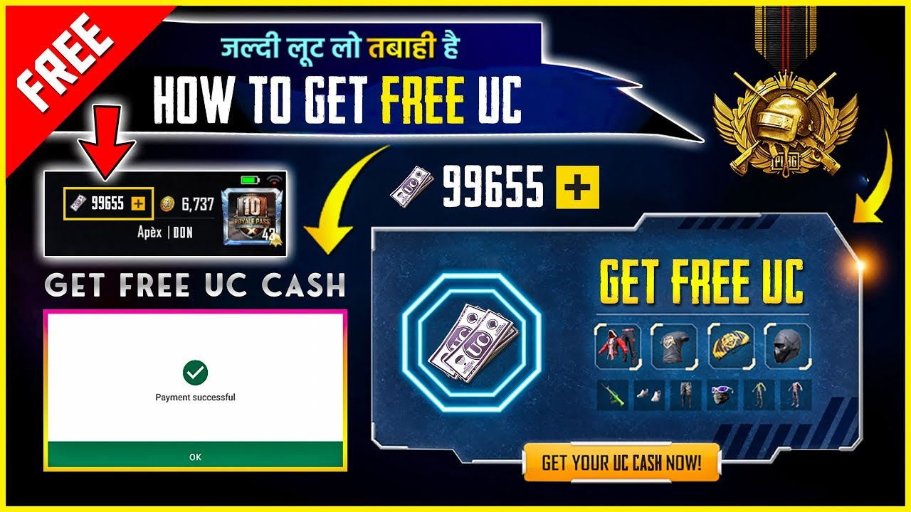 Best Trick to Get Free UC in PUBG Mobile without Playing PUBG Tournament, PUBG UC App