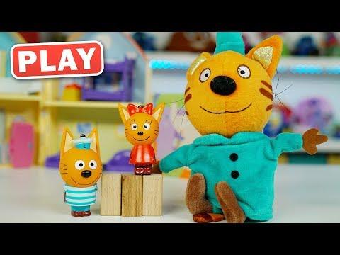 КукуРlay - Три кота - Играем и Наводим Порядок - Поиграйка с Игрушками Денис