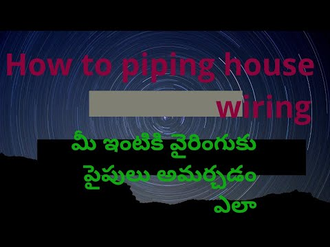 Piping for house wiring electrical : concealed wiring pipes - yogabreezes.com