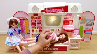 リカちゃん病院 すこやかさん お医者さんごっこ /  Licca-chan Doll Hospital Toy / Doll Doctor Playset thumbnail