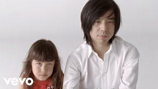 http://www.universal-music.co.jp/elephant_kashimashi/ Music video b...