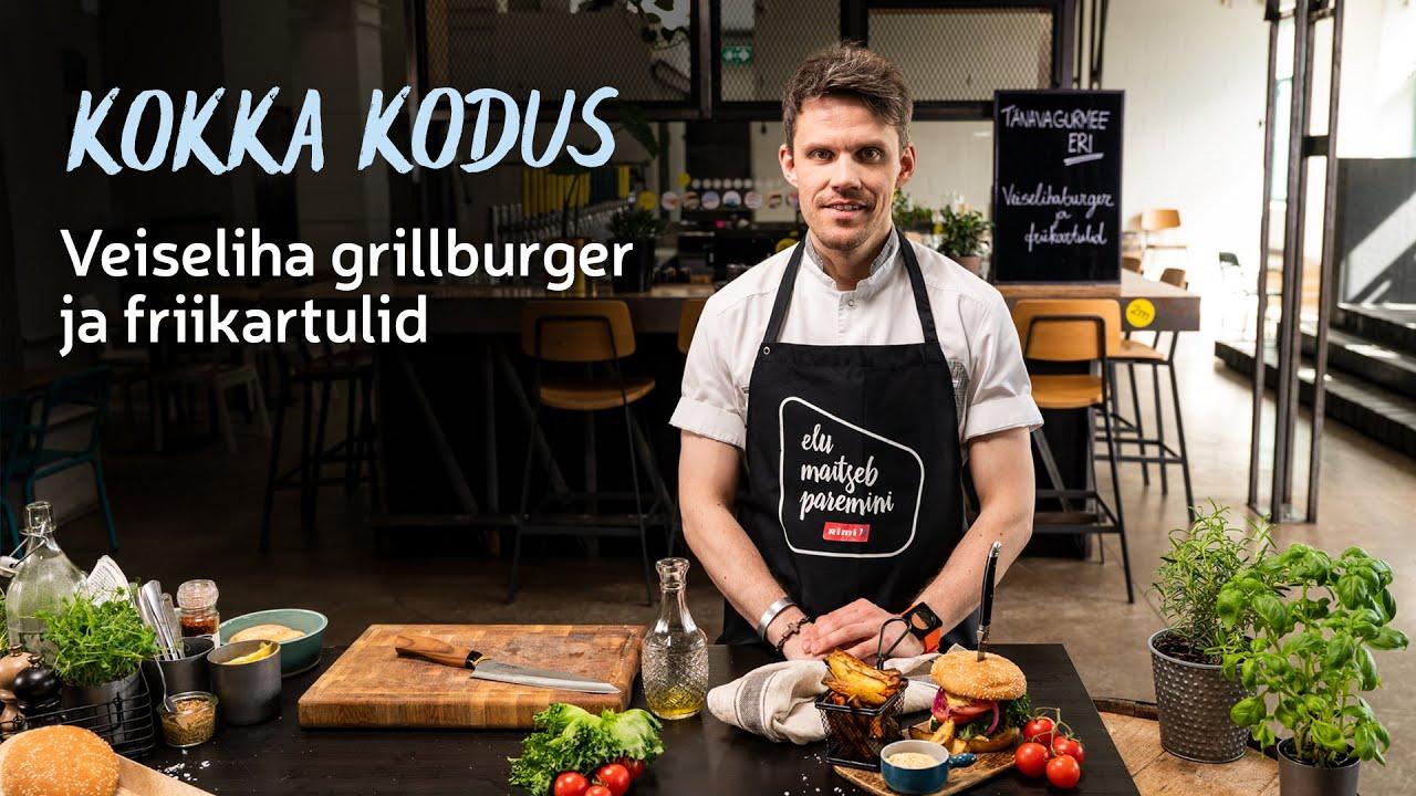 🍔 Kokka kodus | Veiseliha grillburgeri ja friikartulite retsept