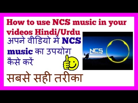How to use NCS music in your videos Hindi/Urdu