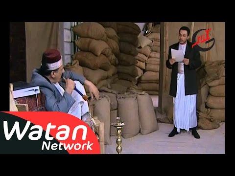 مسلسل سحر الشرق ـ الحلقة 5 الخامسة كاملة HD