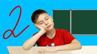 Сережа НЕ ХОЧЕТ учиться Мама спорит на ИГРУШКУ ! Лучшие серии Fast Sergey для детей kids