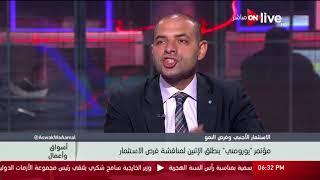 أسواق و أعمال - أحمد أبو السعد: هناك خطة إصلاح موضوعة والدولة تسعى لتحقيقها الفترة القادمة