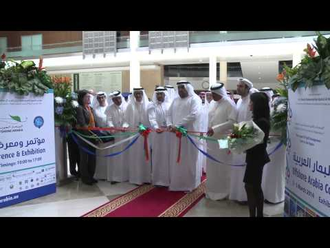 Offshore Arabia 2014 Highlights HD