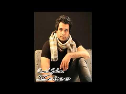 اغنيه ايرانيه زينو زينو
