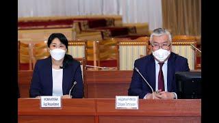 #КыскаКабар|Аида Исмаилова менен Сабыржан Абдикаримов кызматка киришти.