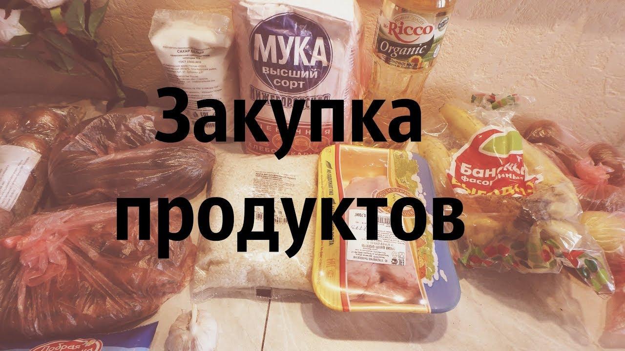 Если вы хотите купить русские пироги в спб, обратитесь в «граф краснов». Именно здесь работают профессиональные повара, которые используют.