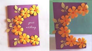 Handmade card idea for Birthday || teacher's day || friendship day || simple and easy
