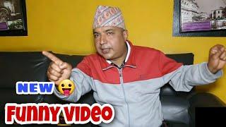 Dilliram khanal को अहिले सम्मकै भाइरलcomady clips  हेर्नुस सत्य कुरा ब्यङ्ग्य सैलिमा उहाकै आवाजमा