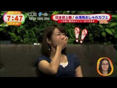 日本初上陸!台湾発おしゃれカフェ|めざましテレビ