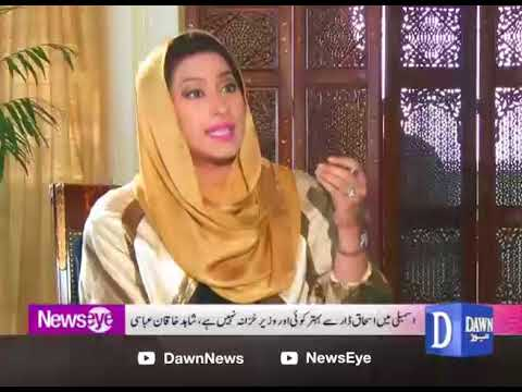NewsEye - 12 October, 2017 - Dawn News