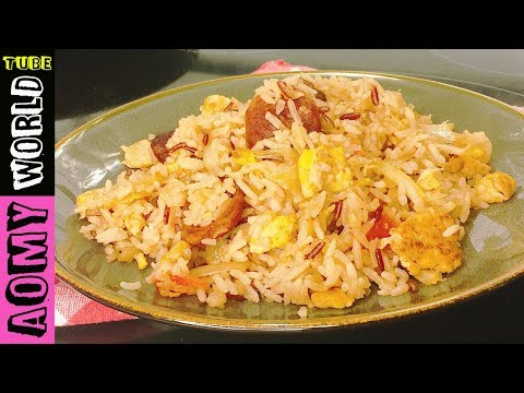 How to make Fried Rice with Chinese Sausage | AOMYWORLDtube | YUMMY ❤