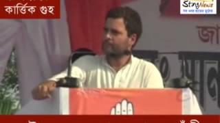 Rahul Gandhi campaigns for Manas Bhunya at Ghatal