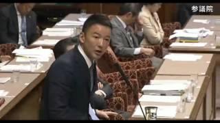 「放射能の影響がわからないのなら、予防原則に則るべきではないのか!」(参議院)東日本大震災復興及び原子力問題特別委員会で山本太郎(生活)が吠える20130327