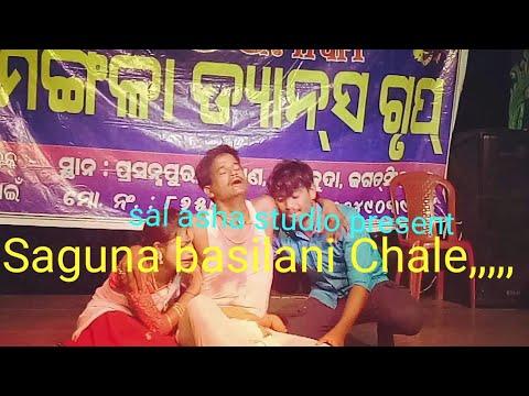 Saguna basila chale Padillani kala, odia bhajan sad song, mangala dance group