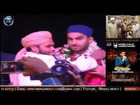 Milad Raza Qadri India Tour 2018  Live Version   Mehfil-e Naat at Hyderabad India