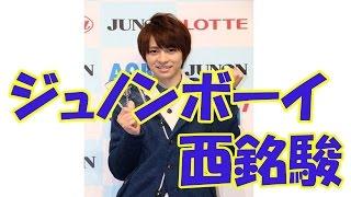小池徹平(28)、三浦翔平(26)など、いまをときめくイケメン俳優を輩...