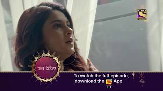 Beyhadh 2 - बेहद 2 - Ep 10 - Coming Up Next