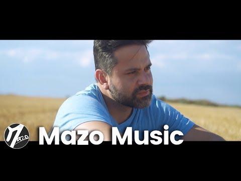 Смотреть клип Danny Mazo - Lo Que Haces Por Mi