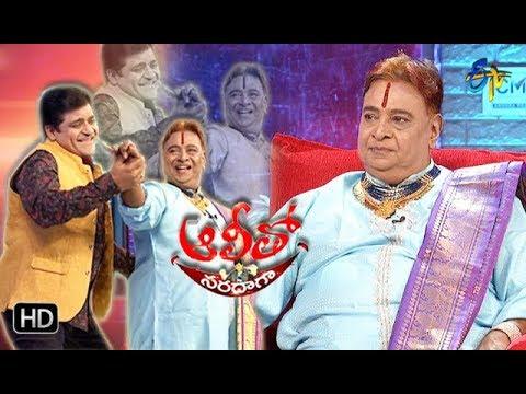Alitho Saradaga | 13th August 2018 | Shiv Shankar Master | ETV Telugu