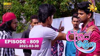 Ahas Maliga   Episode 809   2021-03-30 Thumbnail
