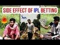 Side Effect of IPL Betting | Part - 1 | Vivo IPL 11 : IPL T20 2018 | Laughter4U