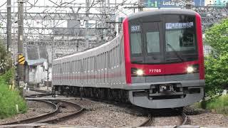 東武70000系70000型71705F 普通東武動物公園行 春日部~北春日部通過【4K】